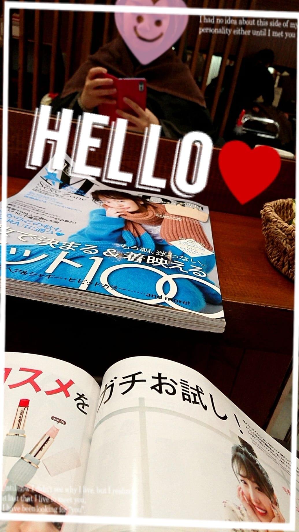 まこと「(*´ω`*)」10/16(月) 15:16 | まことの写メ・風俗動画