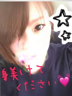 EMU☆変態M痴女☆「臭いフ○チ」10/16(月) 17:46 | EMU☆変態M痴女☆の写メ・風俗動画