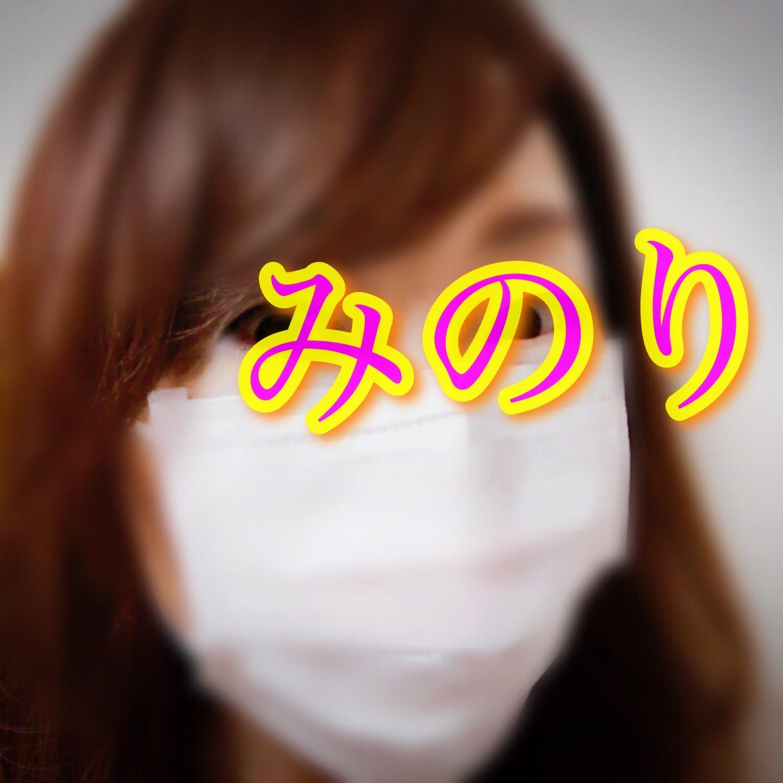 みのり「ざわちんじゃないよ〜〜」10/16(月) 19:40 | みのりの写メ・風俗動画