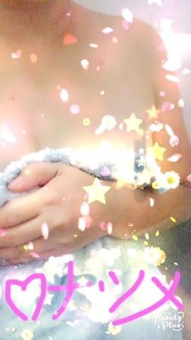 ナツナ「お風呂♪」10/16(月) 20:04 | ナツナの写メ・風俗動画