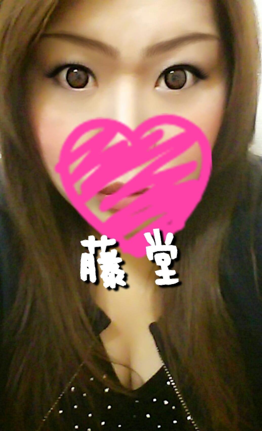 藤堂「出勤♪」10/16(月) 20:32   藤堂の写メ・風俗動画