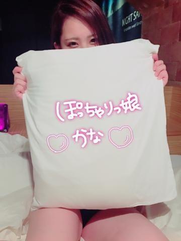 「次回出勤のお知らせ」10/16(月) 22:24   かなちゃんの写メ・風俗動画