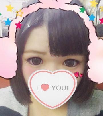 「待機中!」10/16(月) 22:27   あこちゃんの写メ・風俗動画