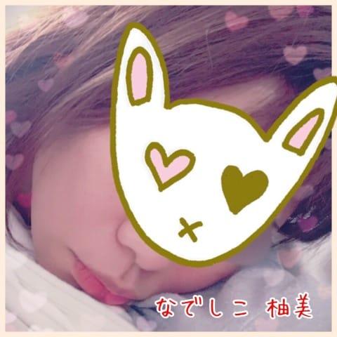 柚美(ゆずみ)「ありがとうございました〜」10/16(月) 22:38 | 柚美(ゆずみ)の写メ・風俗動画
