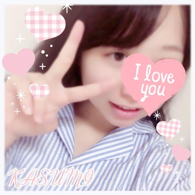 雪白カスミ「おやすみ♪」10/17(火) 00:28   雪白カスミの写メ・風俗動画