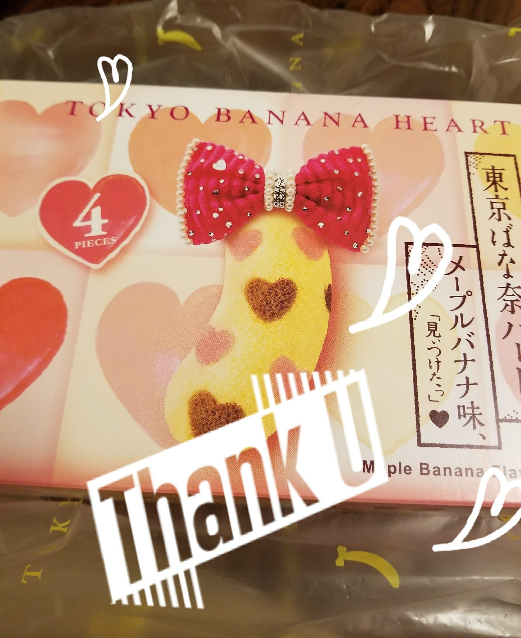 「ありがとうございました♥」10/17(火) 02:28 | えま【~若妻の都~】の写メ・風俗動画