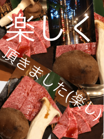 大沢「ようこそHさん(^-^)」10/17(火) 03:12 | 大沢の写メ・風俗動画