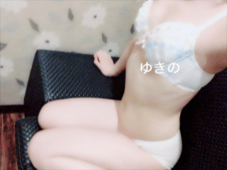 「お礼*退勤しました♪」10/17(火) 04:06 | ユキノの写メ・風俗動画