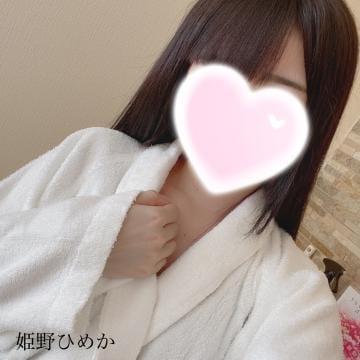「人生初」08/29(土) 21:26 | 姫野 ひめかの写メ・風俗動画