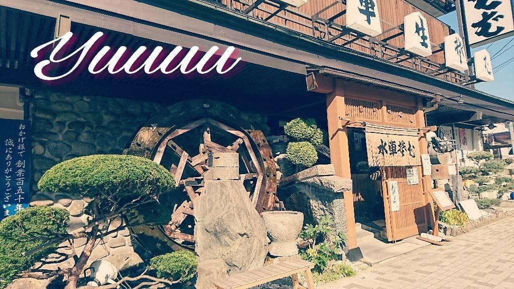 優羽(ゆう)「♡Yuuuu♡」10/17(火) 13:51 | 優羽(ゆう)の写メ・風俗動画