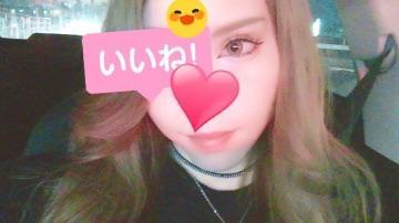 めい「☆こんにちは☆」10/17(火) 18:08 | めいの写メ・風俗動画