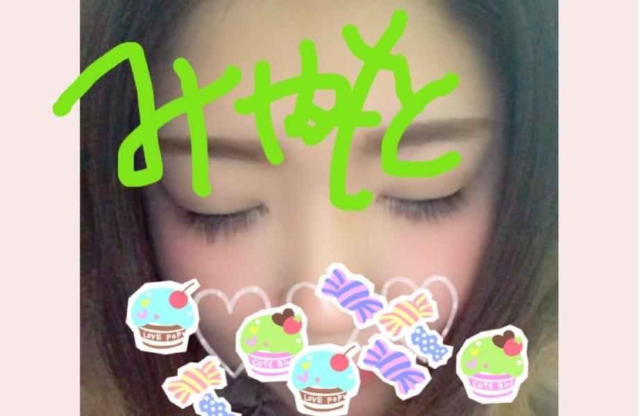 宮本「M日記12」10/17(火) 19:23   宮本の写メ・風俗動画