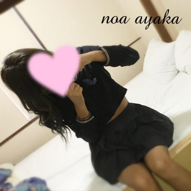 彩夏(あやか)「10.17♡Thank you」10/17(火) 19:31 | 彩夏(あやか)の写メ・風俗動画