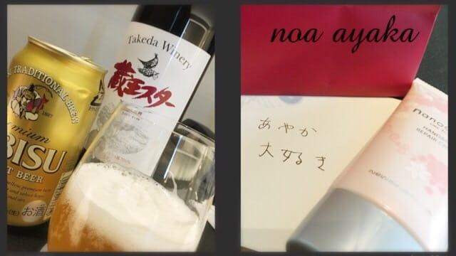 彩夏(あやか)「10.17♡Thank you」10/17(火) 21:36 | 彩夏(あやか)の写メ・風俗動画
