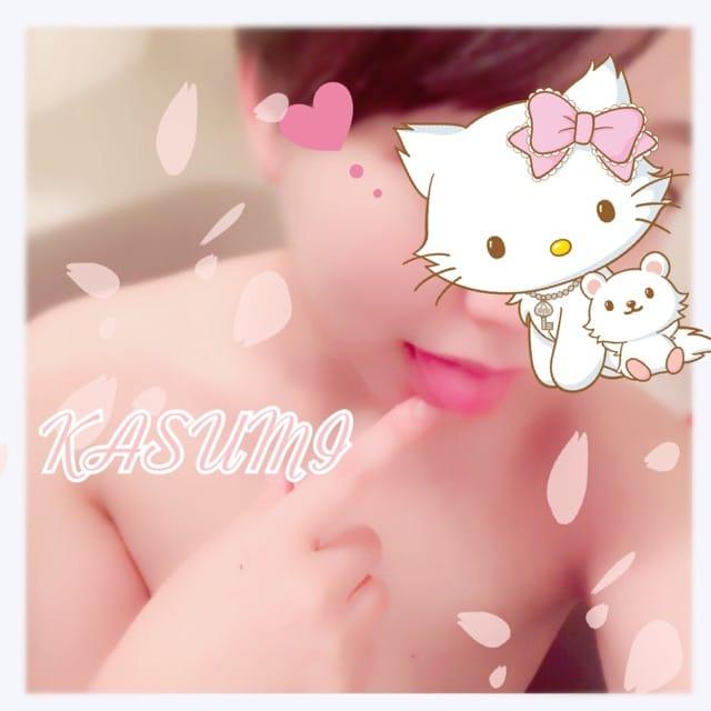 雪白カスミ「次回♪」10/17(火) 22:44   雪白カスミの写メ・風俗動画