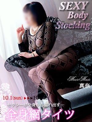 華INFO「キャンペーン」10/18(水) 00:00   華INFOの写メ・風俗動画