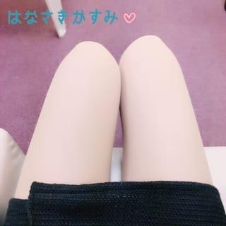 「ぱいなぽ!」10/18(水) 00:32 | 花咲 かすみの写メ・風俗動画