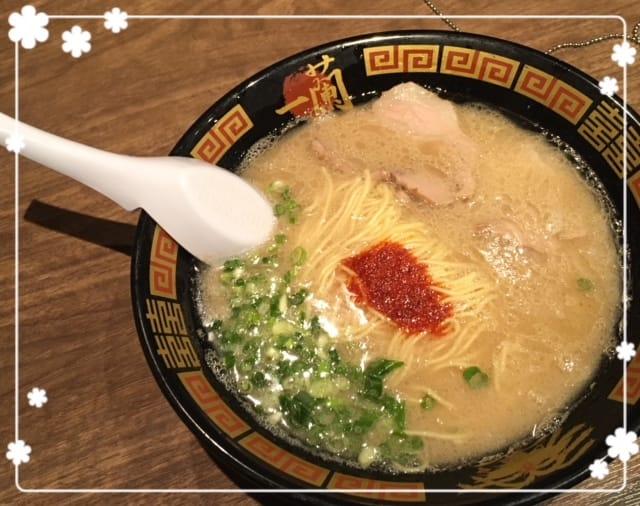 「ラーメンたいせつ」10/18(水) 01:10 | かおりの写メ・風俗動画