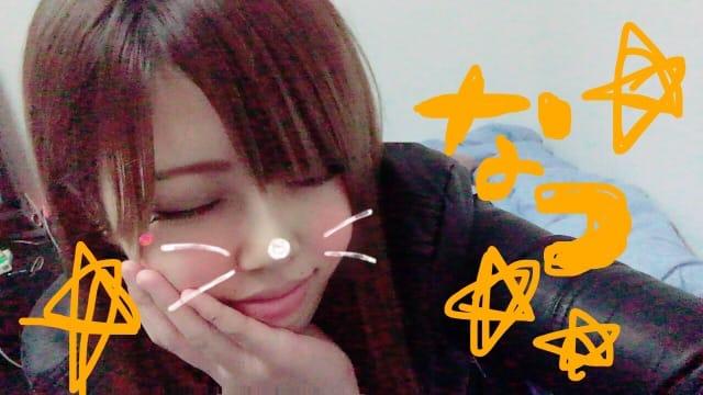 ナツ「尼崎のお兄様♡」10/18(水) 05:19 | ナツの写メ・風俗動画