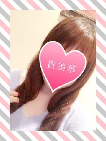 貴美華(きみか)「昨日はありがとうございました」10/18(水) 11:50   貴美華(きみか)の写メ・風俗動画
