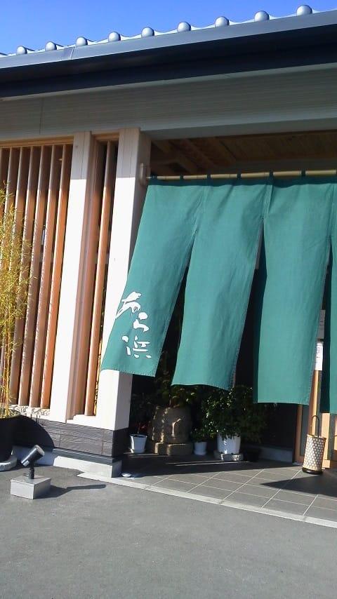 レイコ「亘理町」10/18(水) 12:03   レイコの写メ・風俗動画