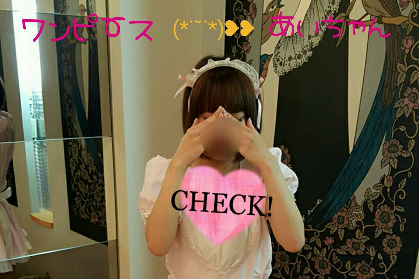 「ご報告!」10/18(水) 14:36 | aikoの写メ・風俗動画