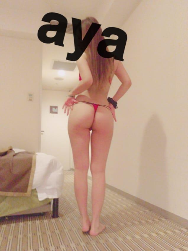 Aya/アヤ「あーめん」10/18(水) 17:48 | Aya/アヤの写メ・風俗動画