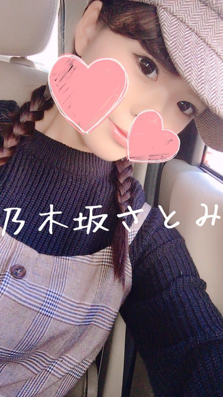 乃木坂さとみ「高槻向かってます!」10/18(水) 18:41 | 乃木坂さとみの写メ・風俗動画