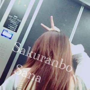 「Thankyou」10/19(木) 00:12   さな◆ロリ系極上スタイルの写メ・風俗動画