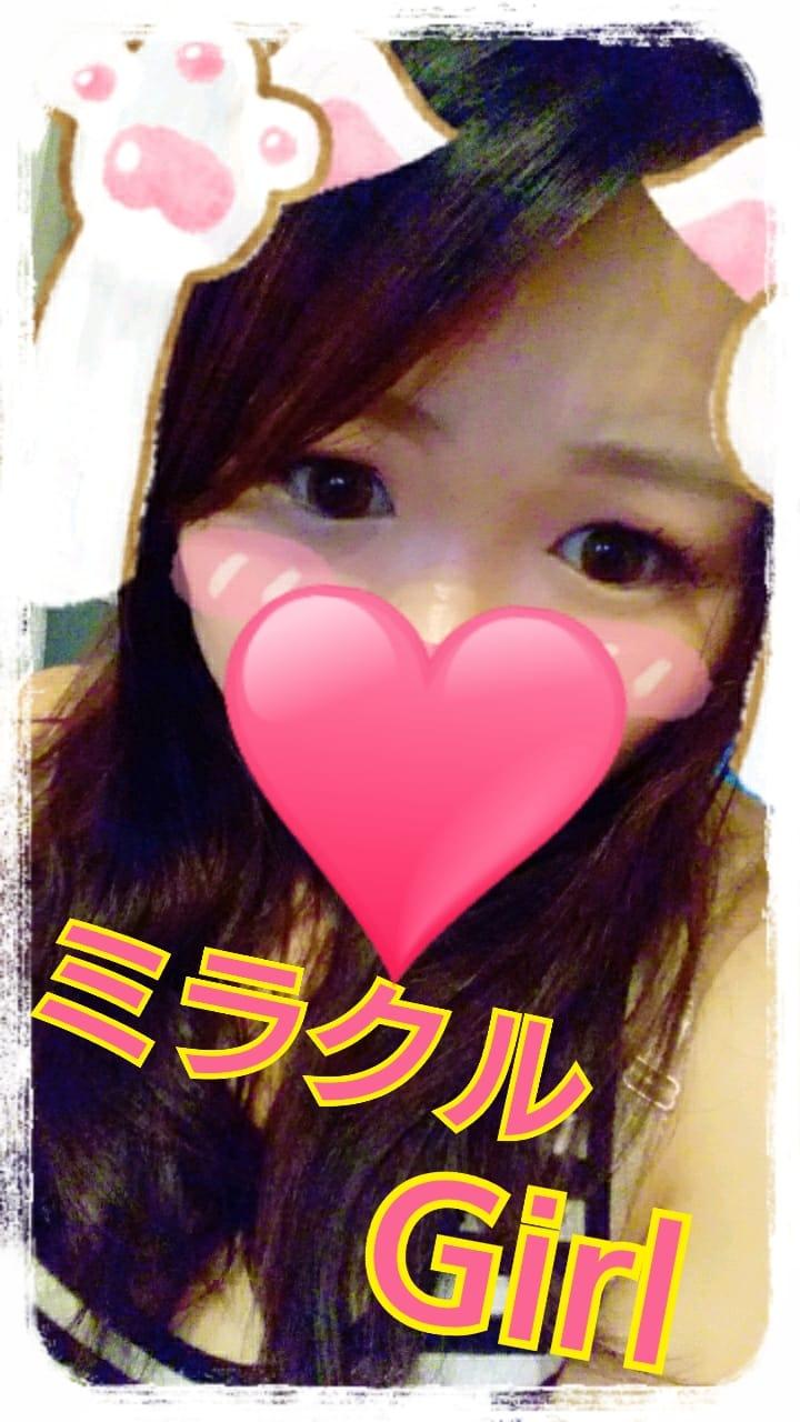 かおり「待機中」10/19(木) 00:30 | かおりの写メ・風俗動画