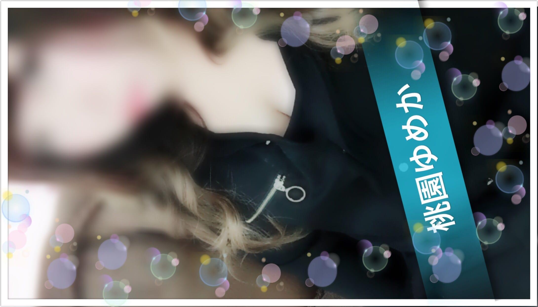 「おはよー」10/19(木) 09:39 | 桃園先生の写メ・風俗動画