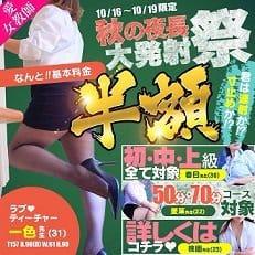 「イベント最終日!」10/19(木) 10:24 | 丸岡先生の写メ・風俗動画