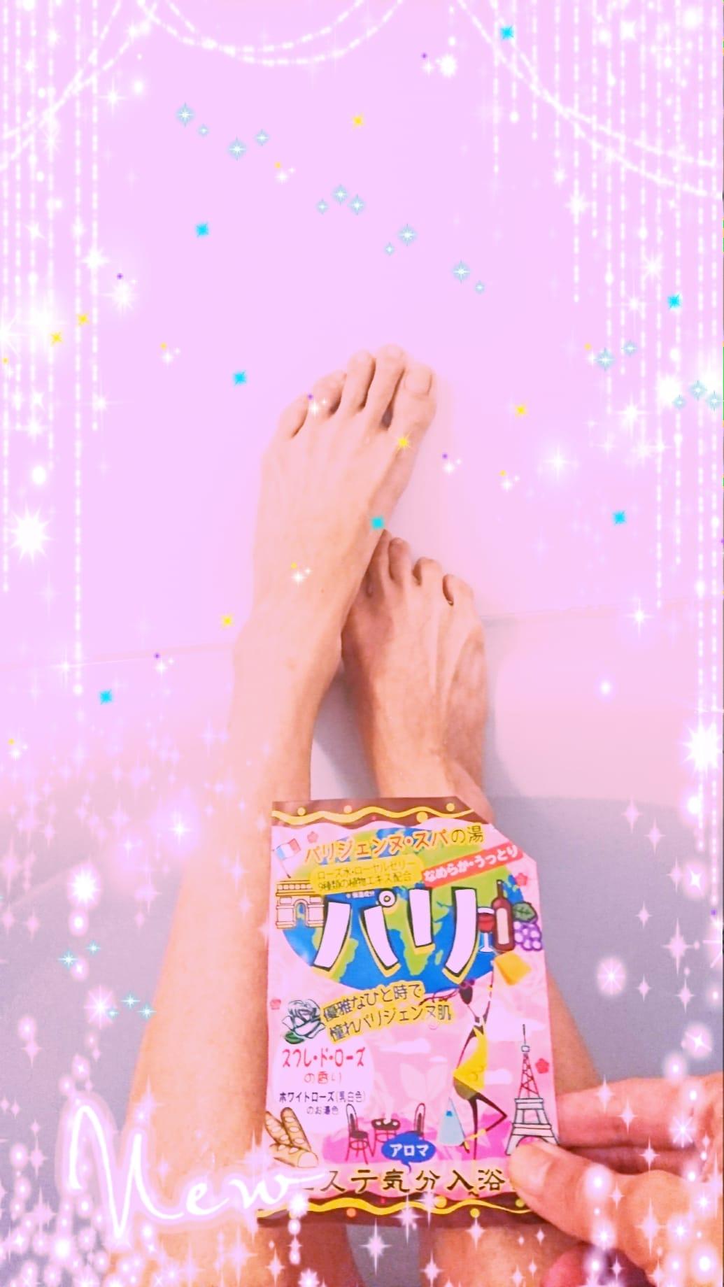 「レイ☆」10/19(木) 13:27   レイの写メ・風俗動画