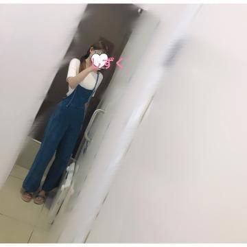 「お休みの日は⸜(´꒳`)⸝」09/05(土) 12:12 | しずくの写メ・風俗動画