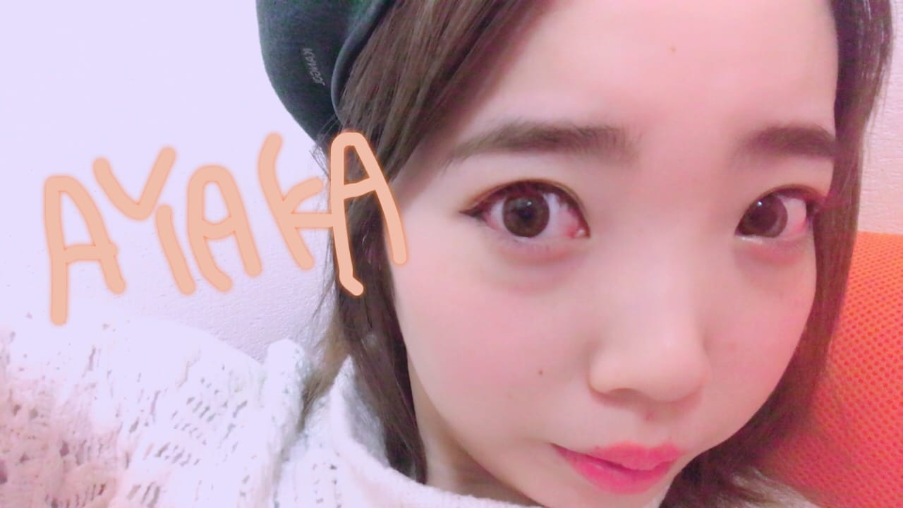 「メイク事情(´-`).。oO」10/19(木) 15:08 | あやかの写メ・風俗動画