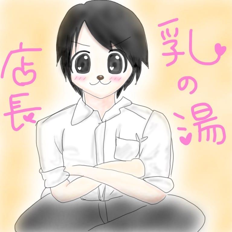 「らくがき♡」10/19(木) 17:11 | ここあの写メ・風俗動画