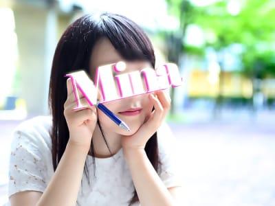 藍川 みな「東京 Mくん☆」10/19(木) 17:16 | 藍川 みなの写メ・風俗動画