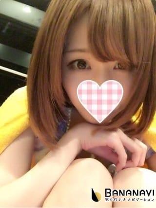 「はずき♡」10/19(木) 20:37   はずきの写メ・風俗動画