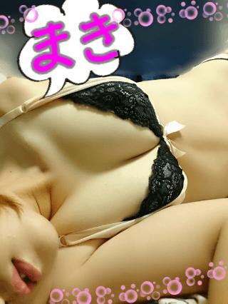 まき「出勤しました☆!」10/19(木) 21:34 | まきの写メ・風俗動画