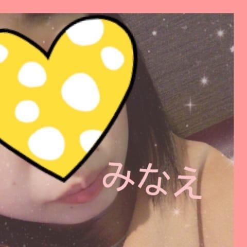 美奈衣(みなえ)「こんばんはっ」10/19(木) 23:50 | 美奈衣(みなえ)の写メ・風俗動画