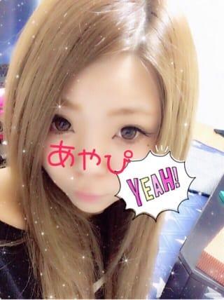 「ありがとう♪」10/20(金) 00:06   アヤの写メ・風俗動画