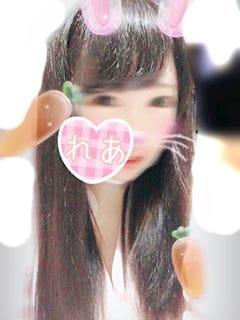 「今日は☆」10/20(金) 00:09 | れあの写メ・風俗動画
