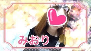 美織「はじめまして」10/20(金) 03:10 | 美織の写メ・風俗動画