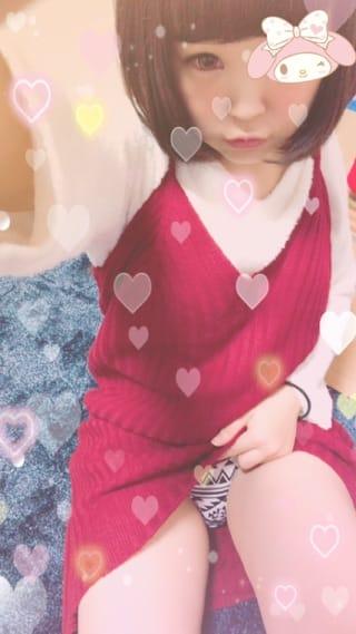 みるく「受け付け終了と予定変更のお知らせ!」10/20(金) 03:35   みるくの写メ・風俗動画
