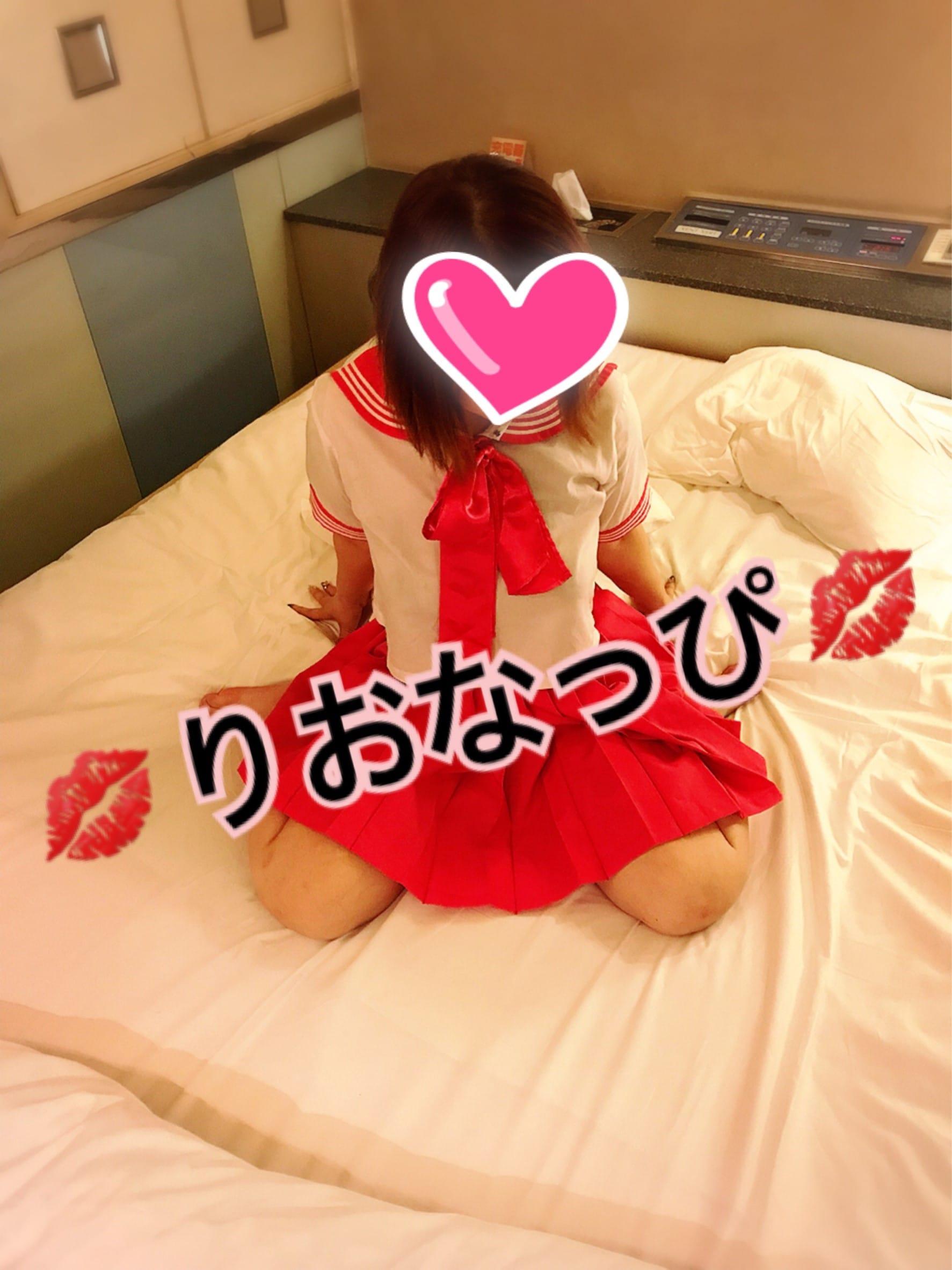 「♡お礼♡」10/20(金) 03:36   リオナの写メ・風俗動画