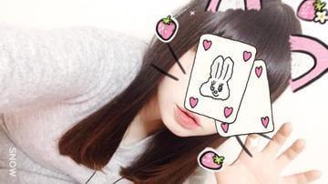 森川こばと「ありがとうございました♡」10/20(金) 03:52   森川こばとの写メ・風俗動画