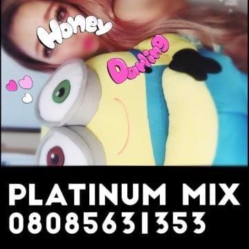 さやか♡整ったルックスの美少女「しんで!!!、??」10/20(金) 12:00   さやか♡整ったルックスの美少女の写メ・風俗動画