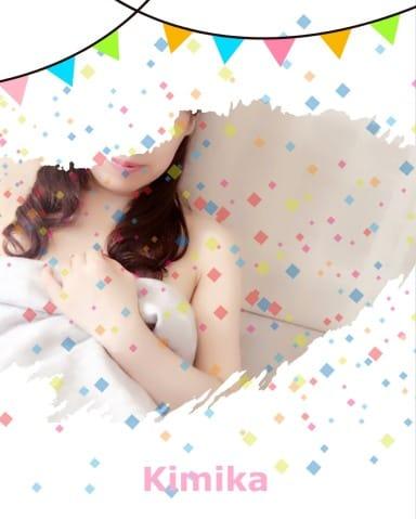 貴美華(きみか)「本日出勤いたします」10/20(金) 14:20   貴美華(きみか)の写メ・風俗動画