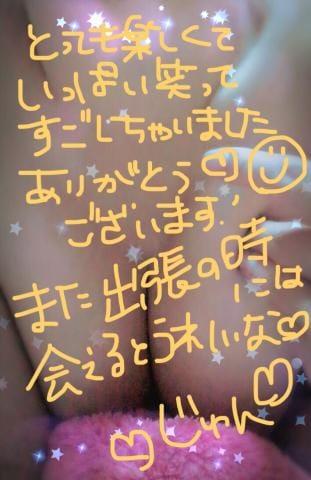「10月18日?お礼」10/20(金) 14:30 | じゅんの写メ・風俗動画