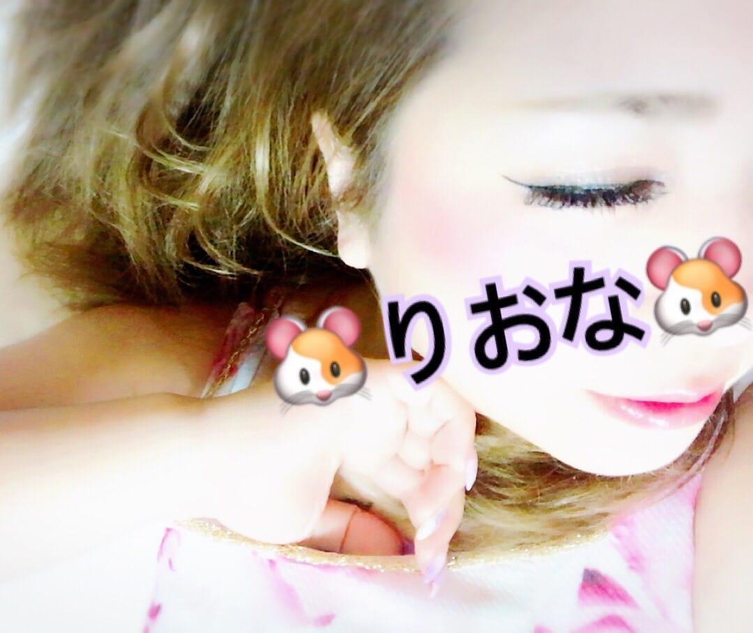 「おはよう( ゜³゜ )」10/20(金) 15:01   リオナの写メ・風俗動画